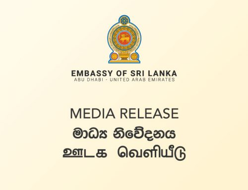 Appreciation Message from the Embassy of Sri Lanka