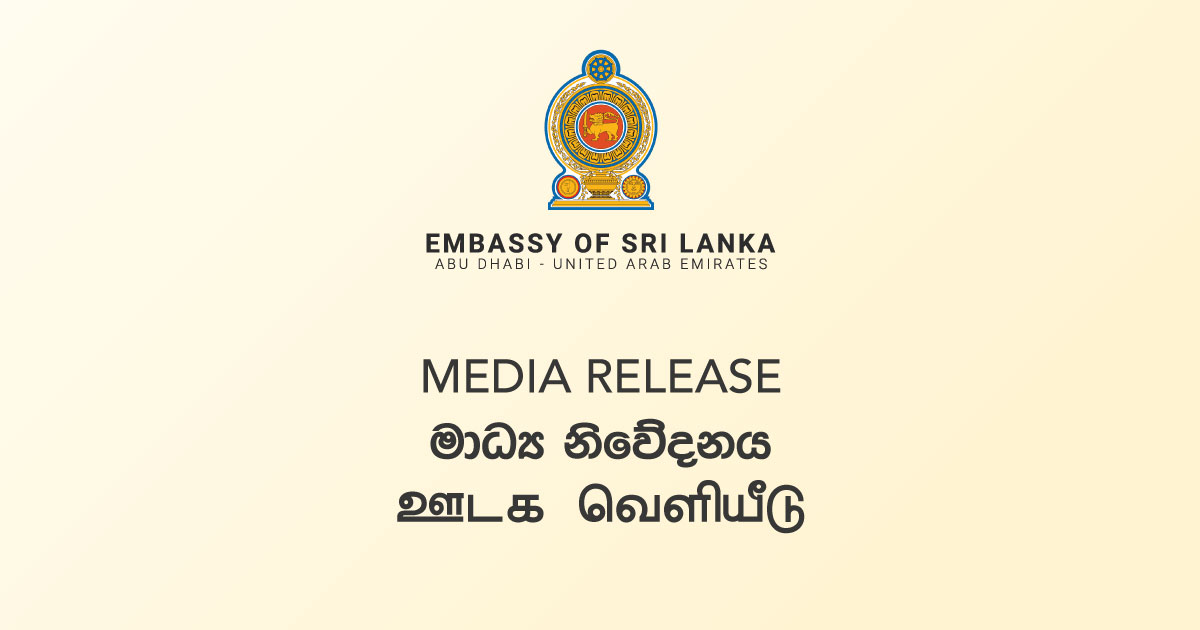 Press_Release_EMB