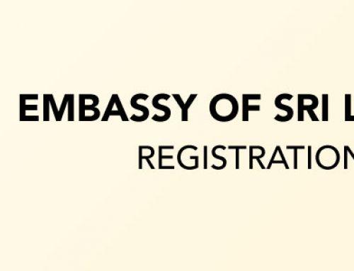 Request for registering with the Embassy of Sri Lanka | ශ්රී ලංකා තානාපති කාර්යාලයේ ලියාපදිංචි වීම සඳහා ඉල්ලීම