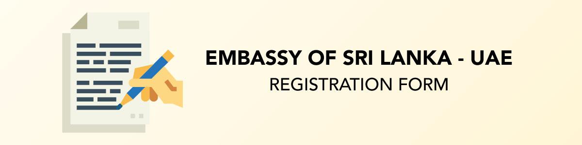 Registration_Banner