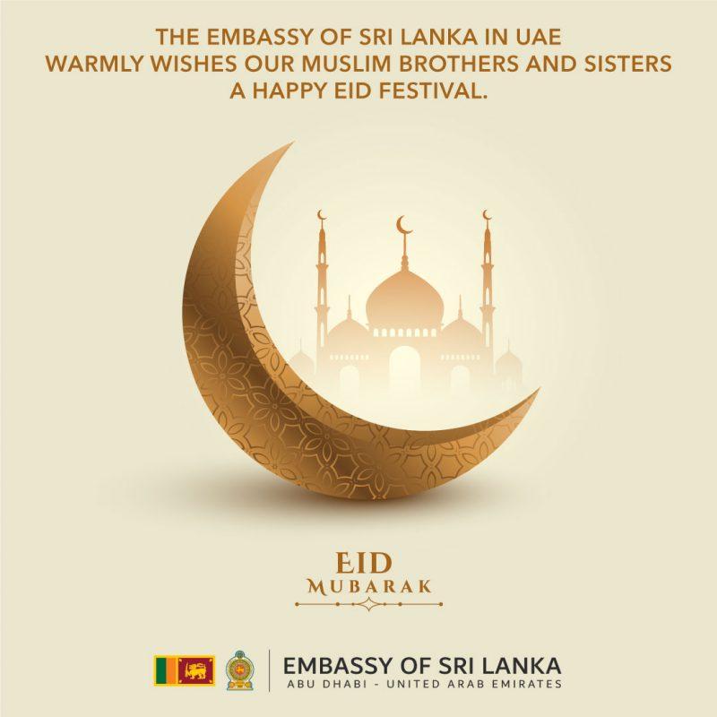 eidgreeting2020  embassy of sri lanka  uae