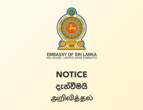 The Embassy of Sri Lanka in Abu Dhabi will reopen for usual Embassy services.