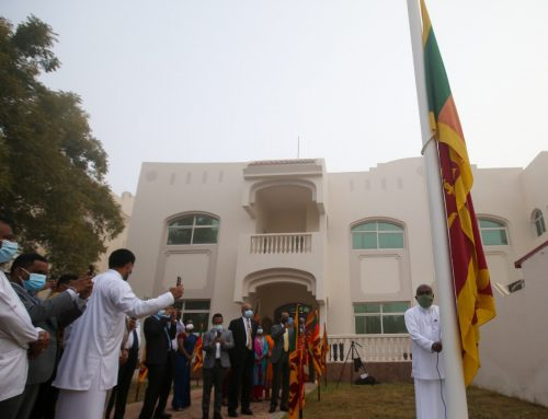 Embassy of Sri Lanka in the United Arab Emirates celebrates the 73rd anniversary of Independence