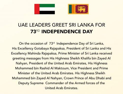 UAE Leaders greet Sri Lanka for 73rd Independence Day