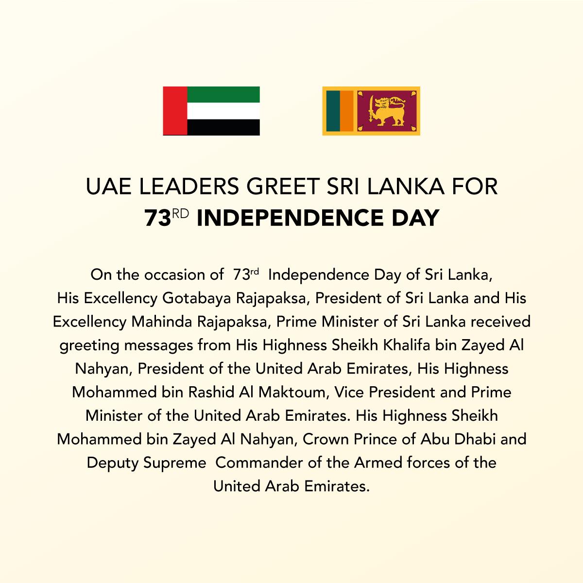 Sri-Lanka-Independent-Day